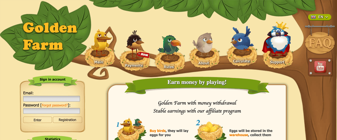 Golden Farm - online farm with money withdrawal